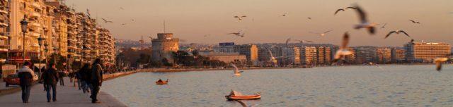 Le projet de film «Thessalonique» présenté au festival des Arcs